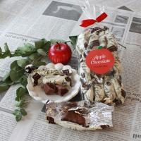 りんごチョコレート 12粒入パック(プレーン味)|bebebe|03