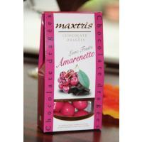 【Maxtris】マックストリス チェリーチョコレート 78g|bebebe|03