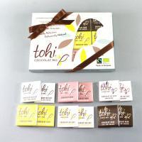 TOHI トヒ アソートメントボックス12枚入 ナポリタンチョコレート|bebebe|02