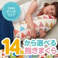 シムスの体位がとりやすい三日月型授乳クッション・抱き枕  妊婦さんには抱きまくらとして、赤ちゃんが生...