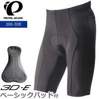 パールイズミ PEARLIZUMI 200-3DE コンフォートパンツ(3D-Eパッド付) 2016...