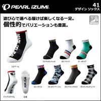 パールイズミ PEARLIZUMI 41 デザインソックス 12cm丈 2016年モデル 秋冬   ...