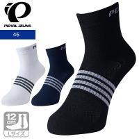 PEARLIZUMI パールイズミ 46 クールネス ソックス 2016年モデル 秋冬  自転車 ウ...