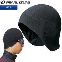 ヘルメットから入る寒風を防ぐ。外の音が聞きやすい設計。  ●耳の内側はメッシュで、外の音が聴きやすい...