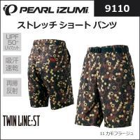 PEARLIZUMI パールイズミ 9110 ストレッチ ショート パンツ(カモフラージュ) 201...