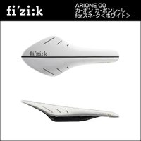 fi'zi:k(フィジーク) ARIONE 00 カーボン カーボンレール forスネーク ホワイト...