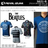 PEARLIZUMI パールイズミ S621-B プリント サイクル ジャージ(ビートルズ) 201...