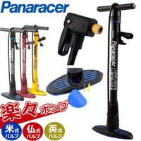 パナレーサー Panaracer NEW楽々ポンプ(樹脂製) パナレーサー フロアポンプ(BFP-P...