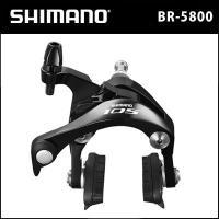 シマノ SHIMANO 105 BR-5800 デュアルピボット・ブレーキキャリパー  前後セット(...