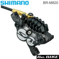BR-M820 ハイドローリック・ディスクブレーキキャリパー【SAINT】【自転車】【ロード】【sh...