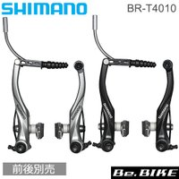 BR-T4010  | シマノ ALIVIO Vブレーキインナーリードユニット・インナーブーツ・固定...