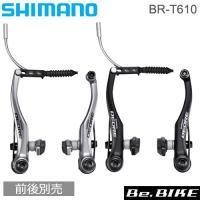 シマノ BR-T610  DEORE  Vブレーキ本体 アーチサイズ107mm  shimano