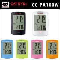 CATEYE(キャットアイ) CC-PA100W パドローネ ワイヤレスコンピュータ【自転車】【ロー...