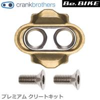 Crank Brothers(クランクブラザーズ) MTN premium cleat kit  プ...