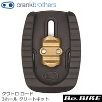 Crank Brothers(クランクブラザーズ) quattro road 3hole cleat...