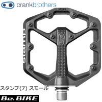 Crank Brothers(クランクブラザーズ) スタンプ フラットペダル スモール 自転車 ペダ...