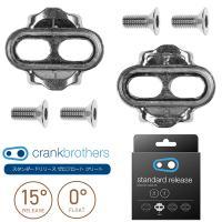 Crank Brothers(クランクブラザーズ) zero float cleat  ゼロフロート...