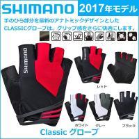 shimano(シマノ)  Classic グローブ 2017年モデル 春夏 自転車 グローブ  手...