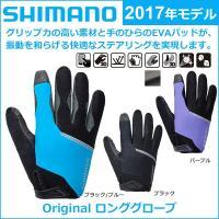 shimano(シマノ)  Original ロンググローブ 2017年モデル 春夏 自転車 グロー...