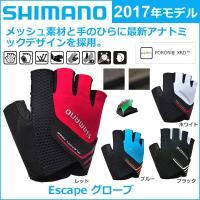 shimano(シマノ)  Escape グローブ 2017年モデル 春夏 自転車 グローブ  メッ...