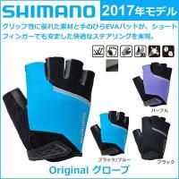 shimano(シマノ)  Original グローブ 2017年モデル 春夏 自転車 グローブ  ...