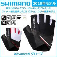 shimano(シマノ)  Advanced グローブ 2017年モデル 春夏 自転車 グローブ  ...