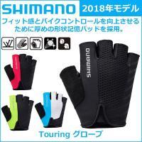 shimano(シマノ)  Touring グローブ 2017年モデル 春夏 自転車 グローブ  フ...