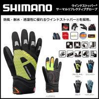 shimano(シマノ) Windstopper サーマルリフレクティブグローブ 2016年モデル ...