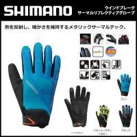 shimano(シマノ) ウインドブレーク サーマルリフレクティブグローブ 2016年モデル 秋冬 ...
