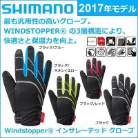 shimano(シマノ) Windstopper インサレーテッドグローブ 2016年モデル 秋冬 ...
