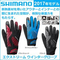 shimano(シマノ) エクストリーム ウインターグローブ 2016年モデル 秋冬 自転車 グロー...