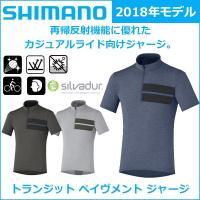 shimano(シマノ)  トランジット ペイヴメント ジャージ 2017年モデル 春夏 自転車 半...