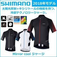 shimano(シマノ) Mirror Coolジャージ 2017年モデル 春夏 自転車 半袖ジャー...