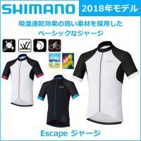 shimano(シマノ)  Escape ジャージ 2017年モデル 春夏 自転車 半袖ジャージ  ...