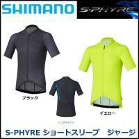 shimano(シマノ) S-PHYRE ショートスリーブ ジャージ 2017年モデル 春夏 自転車...