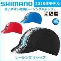 shimano(シマノ)  レーシング キャップ 2017年モデル 春夏  自転車 キャップ  スタ...