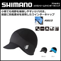 shimano(シマノ) エクストリーム ウインターキャップ 2016年モデル 秋冬 自転車 キャッ...