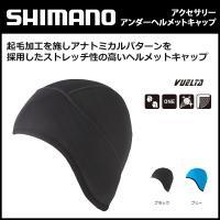 shimano(シマノ) アンダーヘルメットキャップ 2016年モデル 秋冬 自転車 ヘルメットキャ...
