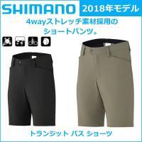 shimano(シマノ)  トランジット パス ショーツ 2017年モデル 春夏 自転車 パンツ  ...
