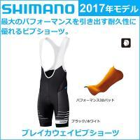 shimano(シマノ)  ブレーカウェイ ビブショーツ 2017年モデル 春夏 自転車 ビブパンツ...