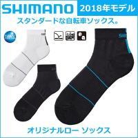 shimano(シマノ)  オリジナルロー ソックス 2017年モデル 春夏 自転車 靴下  高い通...