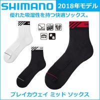 shimano(シマノ)  ブレイカウェイ ミッド ソックス 2017年モデル 春夏 自転車 靴下 ...