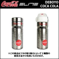 ・コカコーラシリーズ ・保温ボトル ・径:74mm ・容量:500ml ・材質:ステンレススチール ...