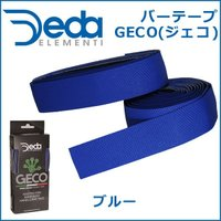 Deda ELEMENTI バーテープ GECO(ジェコ) [ブルー] デダ・エレメンティ 自転車 ...