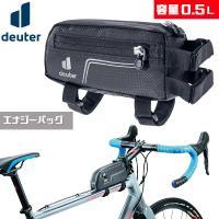 deuter(ドイター) D3290017 エナジーバッグ 【自転車】【バッグパック】  トップチュ...