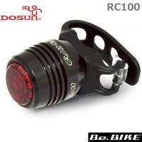 DOSUN RUBY RC100 ブラック 自転車 リアライト  自転車通勤など、毎日のライドに嬉し...