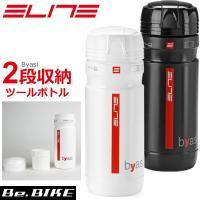 エリート BYASI(ビアーシ) グロッシーカラー ツールボトル 2段収納ツールカン
