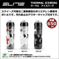 ELITE(エリート) ICEBERG(アイスバーグ)CORSA サーモボトル New ロゴ 650...