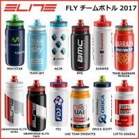 ELITE(エリート) FLY(フライ)チームボトル 2017 550ml 自転車 ボトル  ELI...