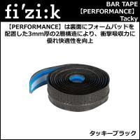 fi'zi:k(フィジーク) Bar Tape (パフォーマンス) タッキー(3mm厚) タッキーブ...